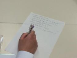 働くチカラPROJECTオリエンテーション 参加者のメモ