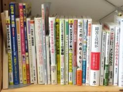 エンカレッジ京都 各種書籍