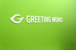 グリーティングワークス ロゴ