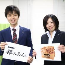 株式会社ホットランド大阪集合写真