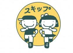 NPO法人SKIPひらかた ロゴ