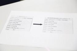 スケジュール変更の際も、表で確認