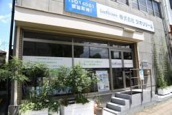 株式会社ジオリゾーム大阪営業所