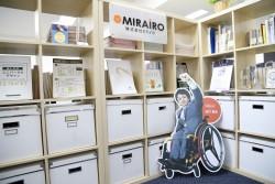 「株式会社ミライロ」オフィスの入り口