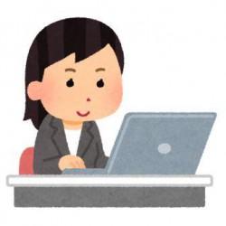 パソコンの仕事